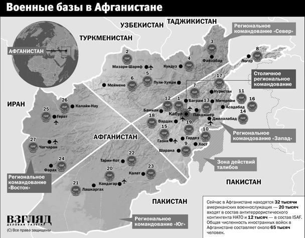 Военные базы в Афганистане (нажмите, чтобы увеличить)