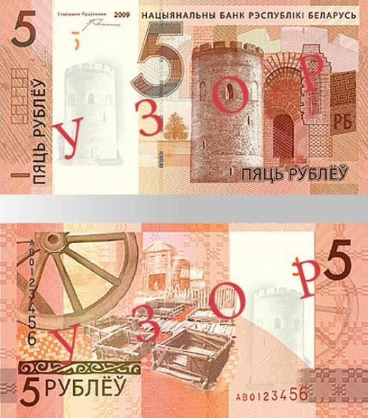 монета 20 тенге 2000 года стоимость
