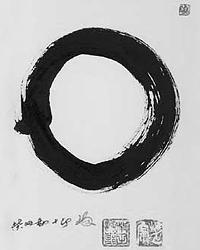 Энсо, символ дзен-буддизма (фото: Каллиграфия Kanjuro Shibata XX/Jordan Langelier/wikipedia.org)