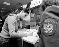 в начале 2000-х годов тема уплаты налогов была из ряда мифов об инопланетянах (фото: Илья Питалев/РИА Новости)