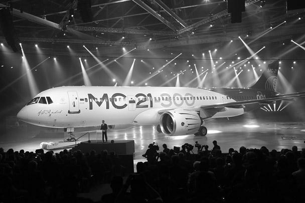 МС-21 позволит вывести российскую гражданскую авиацию на новый мировой уровень