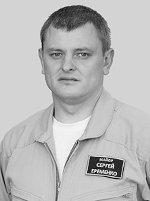 Погибший пилот Су-27 Сергей Еременко