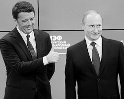 Российский лидер стремился донести нечто очень важное до Запада в целом (фото: Михаил Метцель/ТАСС)