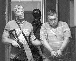 Задержанный диверсант отнюдь не кадровый спецназовец (фото: ЦОС ФСБ РФ/РИА Новости)
