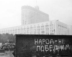 Нет и не может быть подвига в соучастии в революции (фото:Александр Поляков/РИА Новости)
