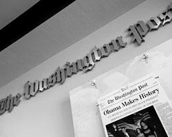 Старые добрые Washington Post и New York Times превратились попусту в агитационные листки (фото: Jonathan Ernst/Reuters)