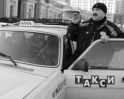 У таксистов, рестораторов и продавцов выбор есть – они могут эволюционировать вслед за обществом (фото: Дмитрий Коробейников/РИА Новости)