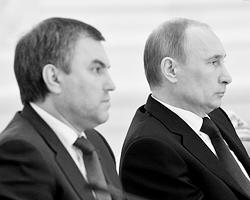 Володин и Путин действительно смотрят в одну сторону (фото: Алексей Никольский/РИА Новости)