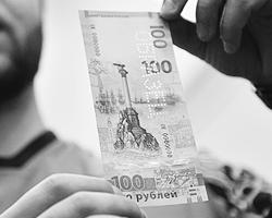 Севастополь появится не только на сувенирных, но и на обычных банкнотах (фото: Рамиль Ситдиков/РИА Новости)