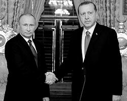 Крайне важными являются результаты Всемирного энергетического конгресса в Стамбуле(фото: Kremlin Pool/Global Look Press)
