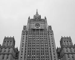 Давайте представим добронравного, ничем не провинившегося представителя российского МИДа (фото: Валерий Мельников/РИА Новости)