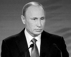 Путин действительно обеспечил то, что он назвал своим основным достижением (фото: kremlin.ru)