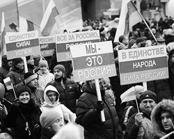 При Петре Великом «Русь» и «Росия» превращаются в «Россию», а русские люди в «россиян» (фото: Антон Новодережкин/ТАСС)