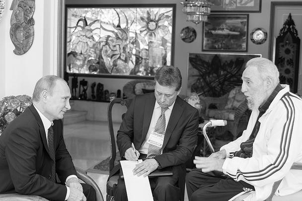 Президент России Владимир Путин навестил Фиделя Кастро в Гаване