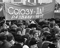 Россия устроена ровно так же, как был устроен СССР (фото:Photoagency Interpress/Global Look Press)