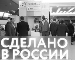 При протекционизме одним только повышением конкурентоспособности не обойтись (фото:Дмитрий Серебряков/ТАСС)