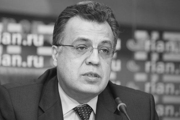Карлов родился 4 февраля 1954 года. На дипслужбе с 1976 года. Занимает пост посла в Турции с июля 2013 года