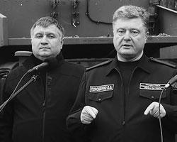 Не отправлять Авакова в отставку нельзя (фото: Igor Golovniov/Zuma/ТАСС)