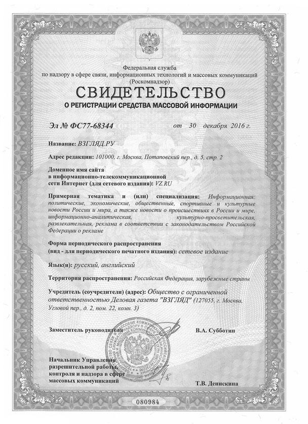 http://img.vz.ru/upimg/110/1107479.jpg