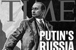 Январь 2001 года, журнал Time (США) предрекает: «Путинская Россия. Чем больше президент Путин становится авторитарным, тем выше поднимается его популярность» (фото: Time)