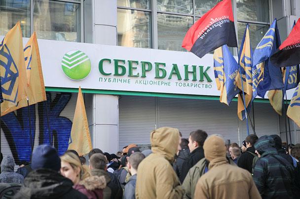 Лавров прокомментировал ситуацию со Сбербанком на Украине