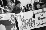 В Омске митинг прошел на центральной площади у библиотеки имени Пушкина (фото: Дмитрий Феоктистов/ТАСС)