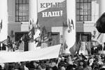 В Калуге в митинге приняли участие депутаты городского парламента, представители ветеранских, общественных и молодежных организаций и простые горожане (фото: Фото организаторов)