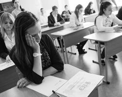 Школа-матушка, школа-захребетница (фото: Донат Сорокин/ТАСС)