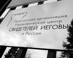 Свободу вероисповедания никто не отменяет (фото:Александр Демьянчук/ТАСС)