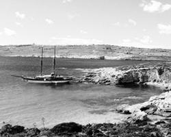 ПМЖ на Мальте за инвестиции