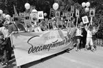 Пекин. Участники акции памяти «Бессмертный полк» в День Победы в парке Чаоян (фото: Алексей Селищев/ТАСС)