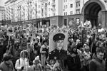 Участники акции «Бессмертный полк» в Москве (фото: Максим Блинов/РИА Новости)
