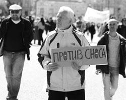 Воскресный митинг был не за «хрущобы» (фото: Станислав Красильников/ТАСС)