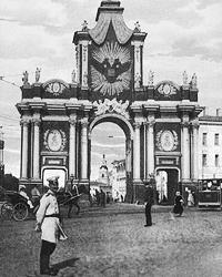 Красные ворота (фото: Общественное достояние)