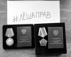 В социальный  сетях распространяется хештег #Лешаправ в поддержку полицейского из  Карелии (фото: vk.com/ombudsment)
