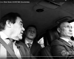 То, что говорил Путин в беседах со Стоуном, является для него очень важным (фото: кадр из видео)