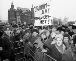 Реформаторов  подташнивает от толпы, которая восторженно их приветствует(фото: Юрий  Абрамочкин/РИА Новости)