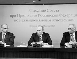 Самым главным событием стало заявление Владимира Путина(фото: Михаил Метцель/ТАСС)