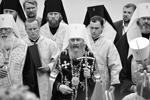 (фото: Стрингер/РИА «Новости»)