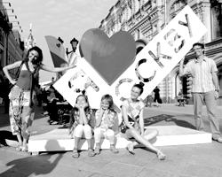 Москвичам возвращают возможность нормально существовать (фото: Владимир Песня/РИА Новости)
