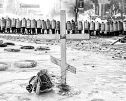 Люди эмоционально и материально вложились в Майдан и все постмайданные события, а им дают понять, что все это зря (фото: Андрей СтенинЭ/РИА Новости)
