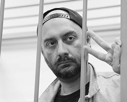 Кирилл Серебренников (фото: Tatyana  Makeyeva/Reuters)