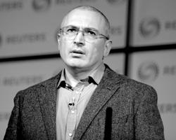 Прожекты Ходорковского страшно далеки от народа (Фото: Reuters/ Peter Nicholls)