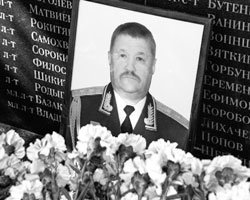 Как так вышло, что практически на передовой погиб высокопоставленный российский военный? (фото: Виталий Аньков/РИА Новости)