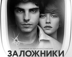 Это  очень грузинская история(фото:«Кинокомпания «Небо»)