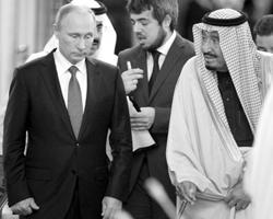Это очевидная попытка Аль-Саудов действовать по «американской технологии» (ФОТО: Сергей Гунеев/РИА Новости)