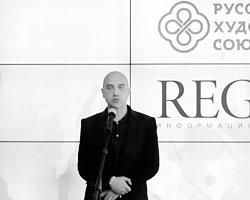«Красный» писатель Захар Прилепин (Фото: кадр из видео)