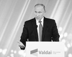Беседы российского президента с международной аудиторией приобрели куда большее значение, чем предполагалось изначально (фото: Михаил Метцель/ТАСС)
