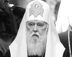Филарет (Денисенко) (фото: Джавахадзе Зураб/ТАСС)