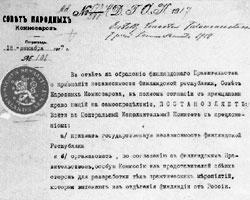 Постановление Совнаркома о признании независимости Финляндии (фото: the National Archives of Finland)